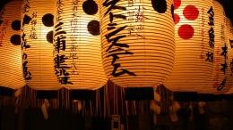 japan lamps
