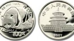 Moneda panda platino china