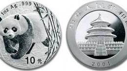 Moneda plata panda china 10 yuan