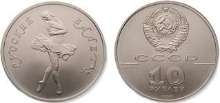 Moneda paladio bailarina rusia
