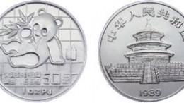 Moneda panda paladio china
