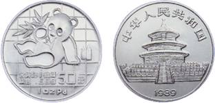 Moneda panda paladio china