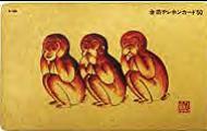 Lingote oro tanaka 1 gramo Japón con tres monos