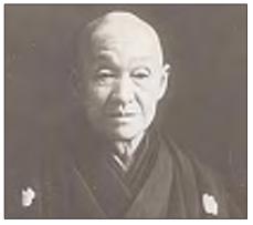 Umekichi Tanaka
