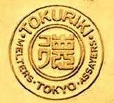 Lingote de oro tokuriki japon