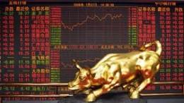 Futuros de oro