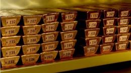 Lingotes de oro almacenados