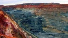 Mina oro Super Pit Australia