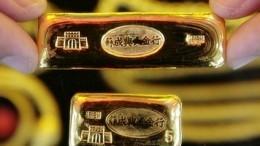 Lingotes de oro de Asia