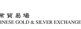 logo_gold_&_silver_exchange_society