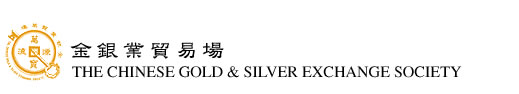 logo_gold_&_silver_exchange_society