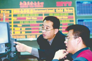 Traders en China