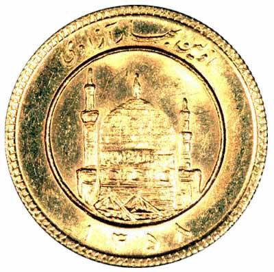 Irán Azadi moneda oro