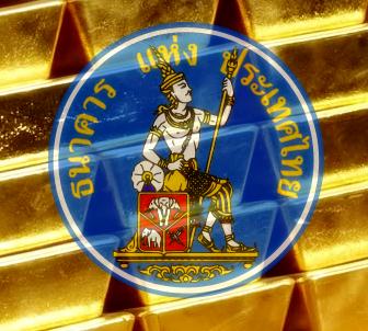 Sello Banco Central de Tailandia