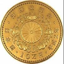 moneda_oro_20g_60_aniversario_emperador_hirohito