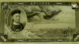 El origen del dinero papel en China