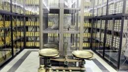Cámara oro con reservas