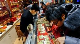 Joyería en China oro