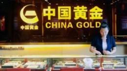 Tienda de oro en China