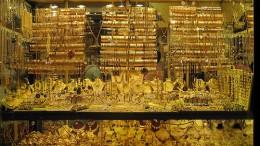 escaparate joyería oro