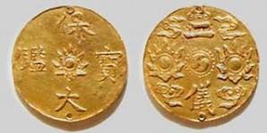 moneda de oro vietnam