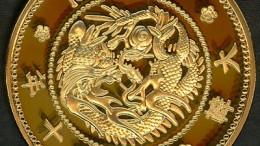 won coreano de oro