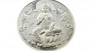 Moneda plata india