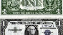 Anverso y Reverso de billete dólar