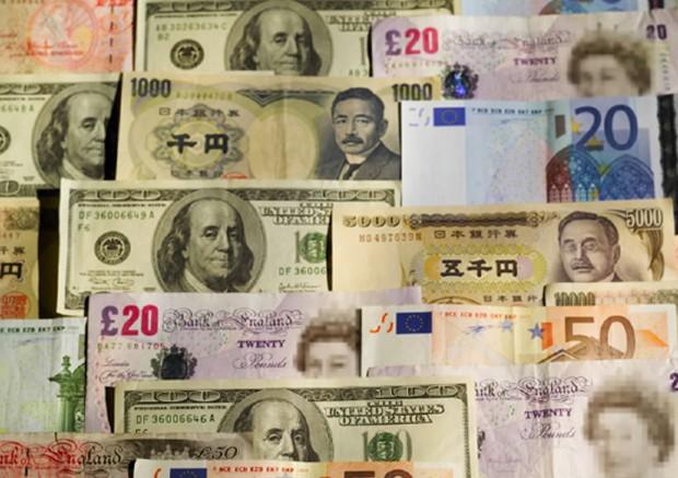 Billetes dinero del mundo