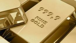 Lingotes de oro 999,9 Fine Gold