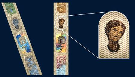 billete serie Europa BCE