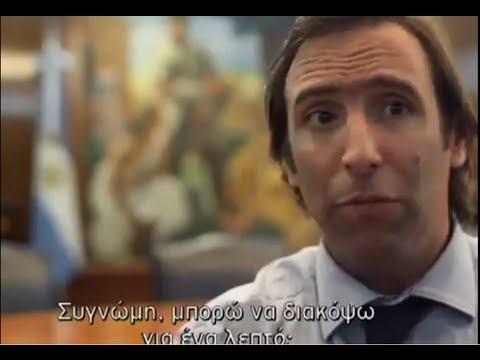 El Ministro de Economía argentino se niega a hablar de la inflación