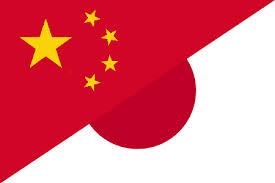 Banderas China Japón