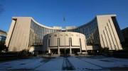Sede Banco Central de China