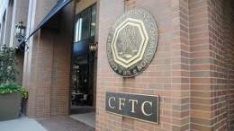 Sede CFTC y logo