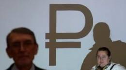 Símbolo para rublo ruso