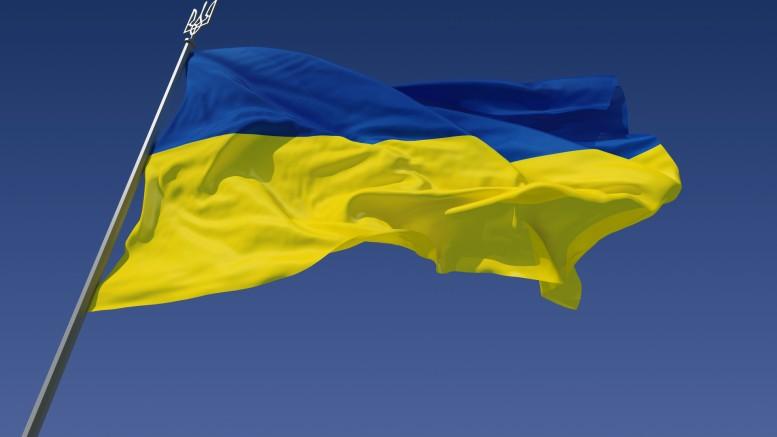 Ucrania Envia Reservas De Oro A Ee Uu