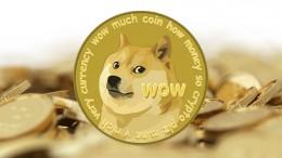 Dogecoin con monedas