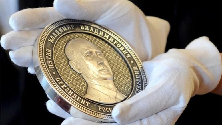 Moneda de plata anexión Crimea Rusia
