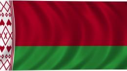 Bandera Bielorrusia