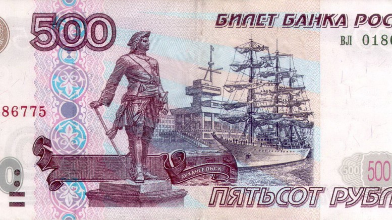 Billete 500 rublos Rusia