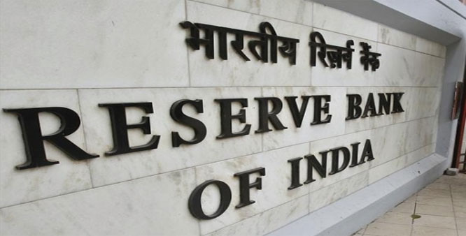Banco Central India Reserve Bank of India