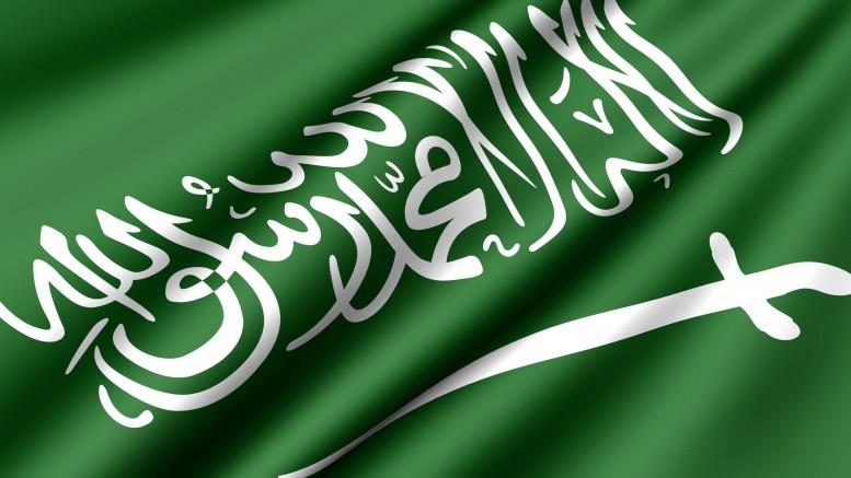 Bandera Arabia Saudi