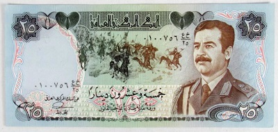 Iraq Suizo Dinar Billete