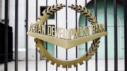 Logo Asian Infrastructure Investment Bank