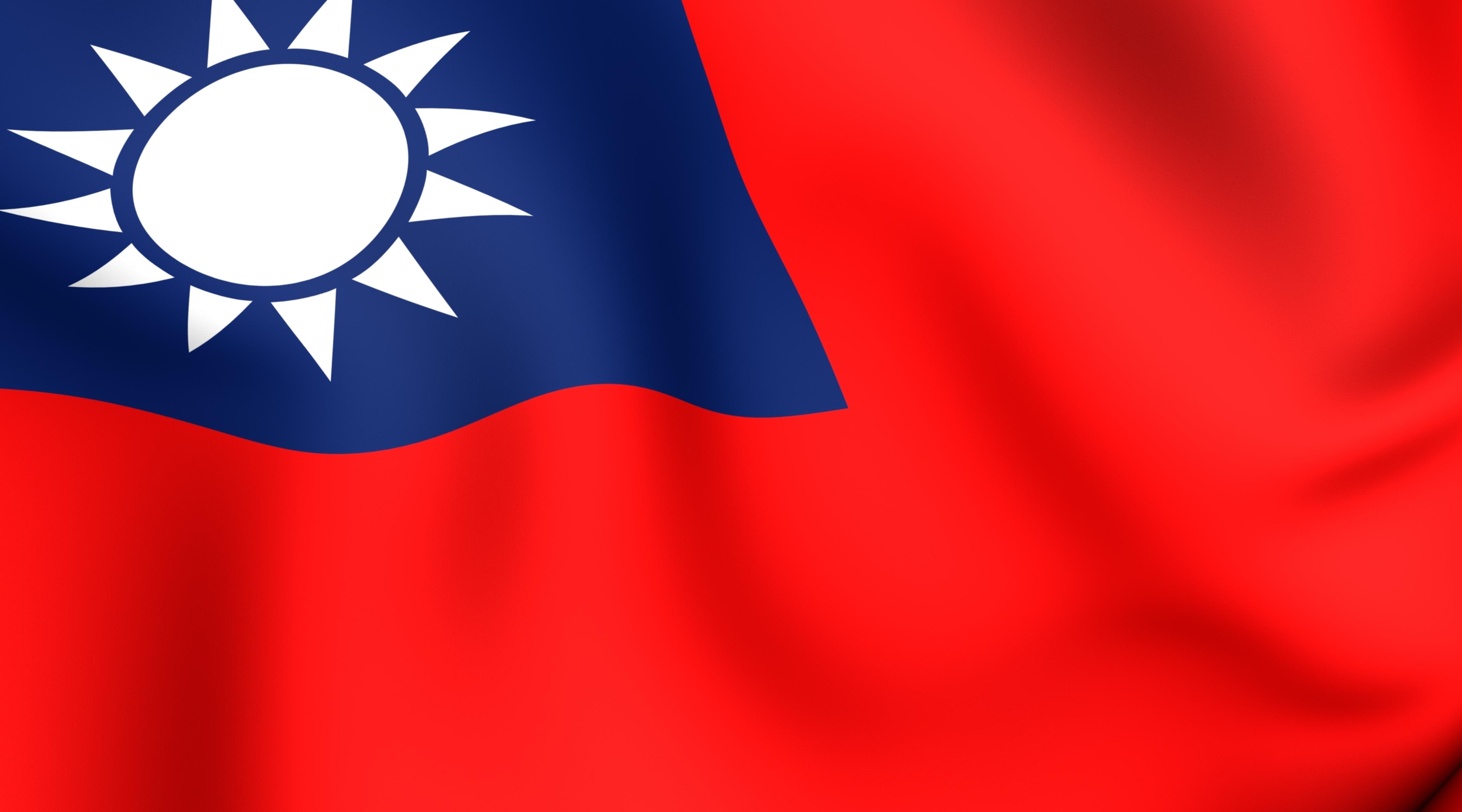 China se opone a que Taiwán sea Miembro Fundador del AIIB