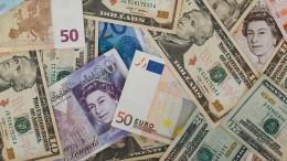 dolares euros libras
