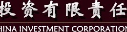 China Investment Corporation CIC