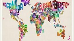 Mapamundi en palabras