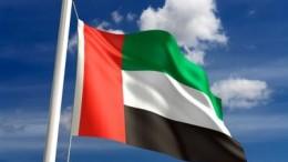 Bandera Emiratos Arabes Unidos